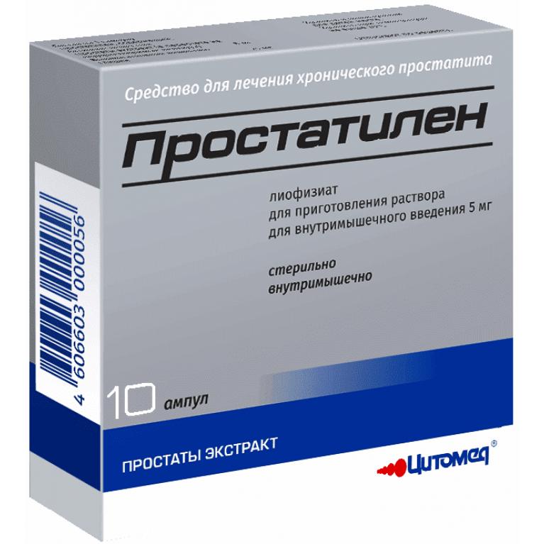 Простатилен лекарство от простатита какие надо пить антибиотики при простатите