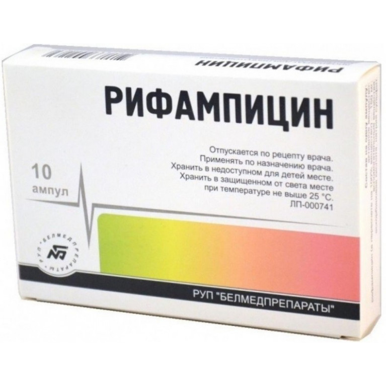 Рифампицин амп. лиоф. д/приг. р-ра для инф. 150мг/5мл №10