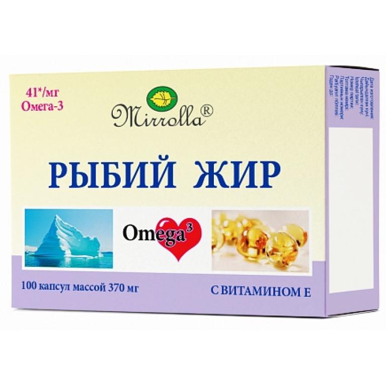 Рыбий жир с витамином Е капс.370мг №100