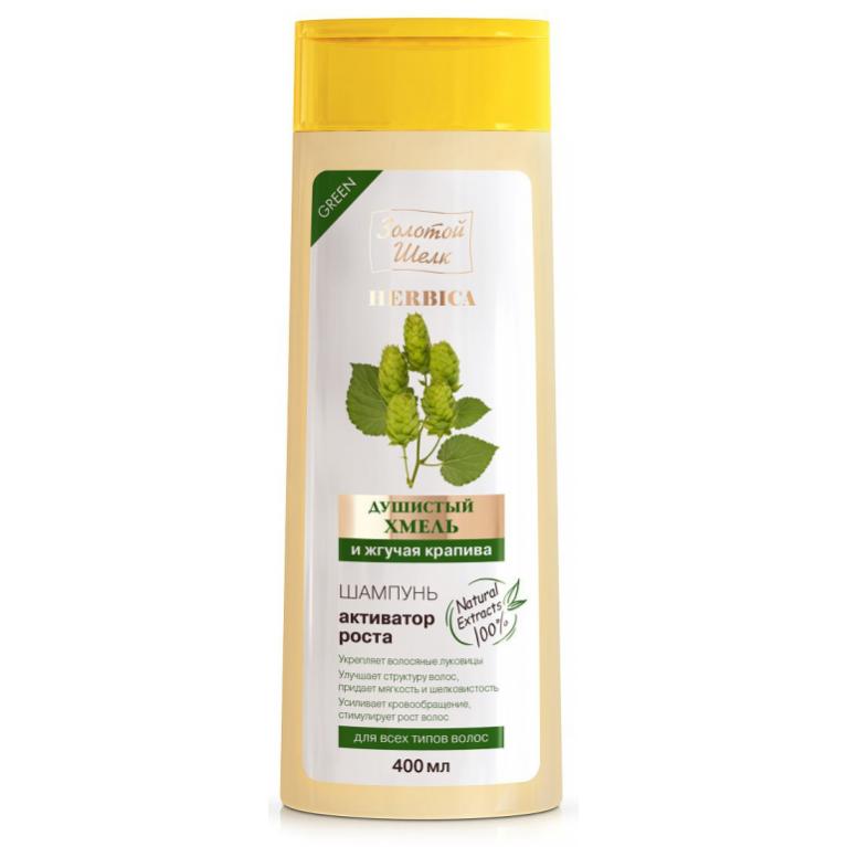 Золотой шелк Шампунь д/волос Herbica душистый хмель и жгучая крапива 400 мл