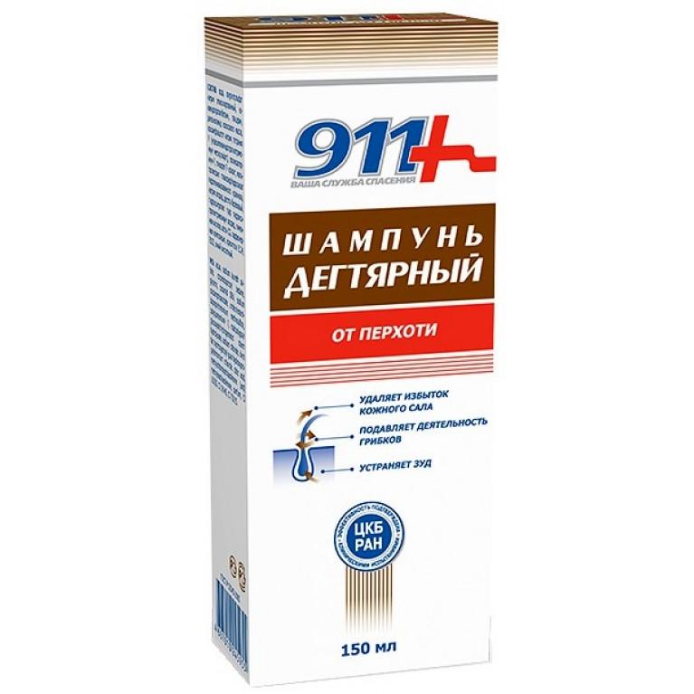 911 Дегтярный Шампунь п/перхоти 150 мл