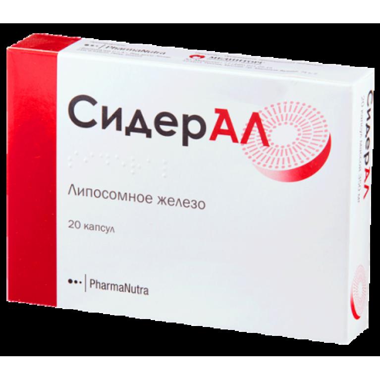 Сидерал капсулы 350 мг №20