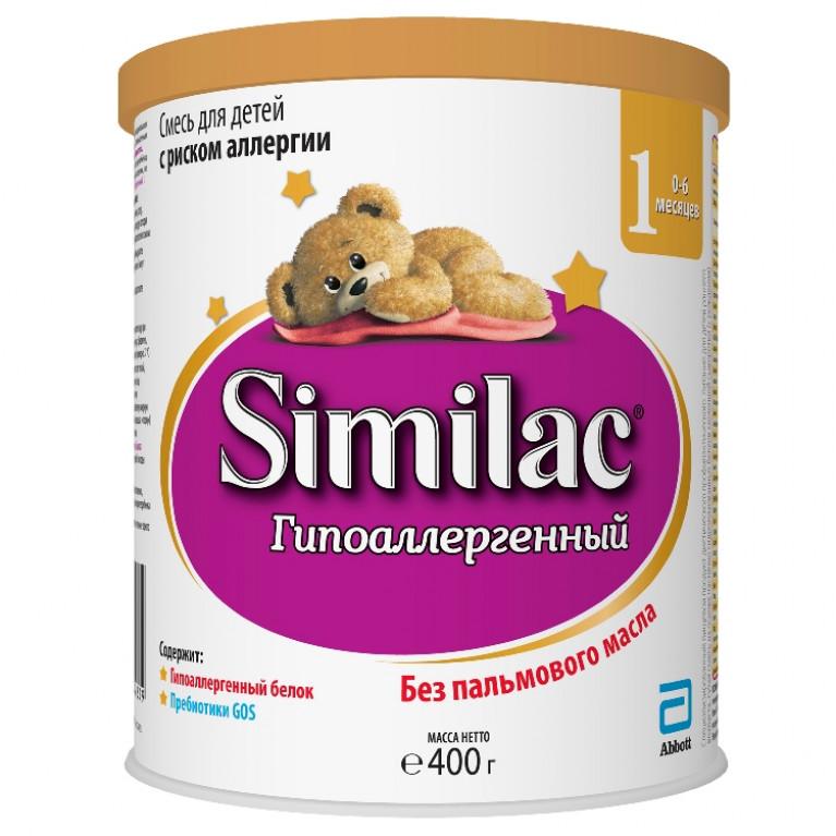 Смесь молочная Similac ( Симилак ) Гипоаллергенный-1 375г ( от 0 мес. до 6 мес. )