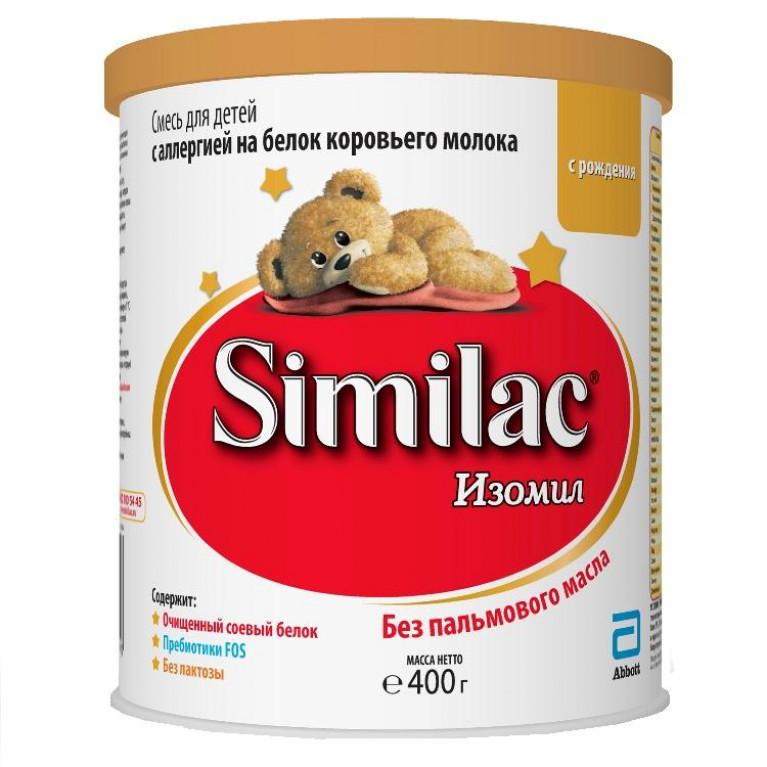 Смесь молочная Similac ( Симилак ) Изомил для детей с аллергией на белок коровьего молока 400г ( от 0 мес. до 6 мес. )