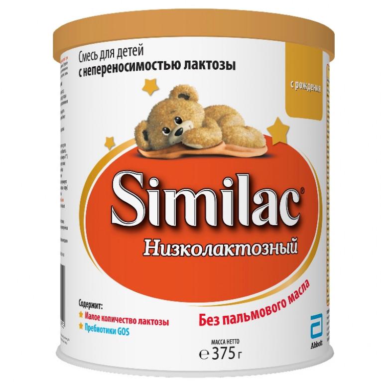 Смесь молочная Similac ( Симилак ) Низколактозный с непереносимостью лактозы 375г ( от 0 мес. до 6 мес. )