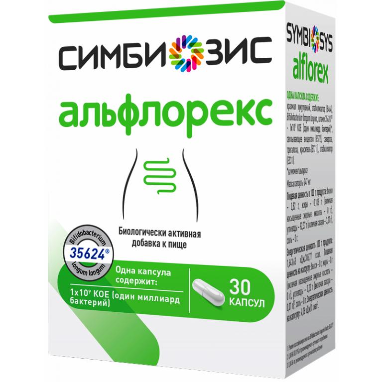 Симбиозис Альфлорекс капсулы №30