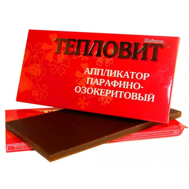 Тепловит аппликатор парафино-озокеритовый 55 г