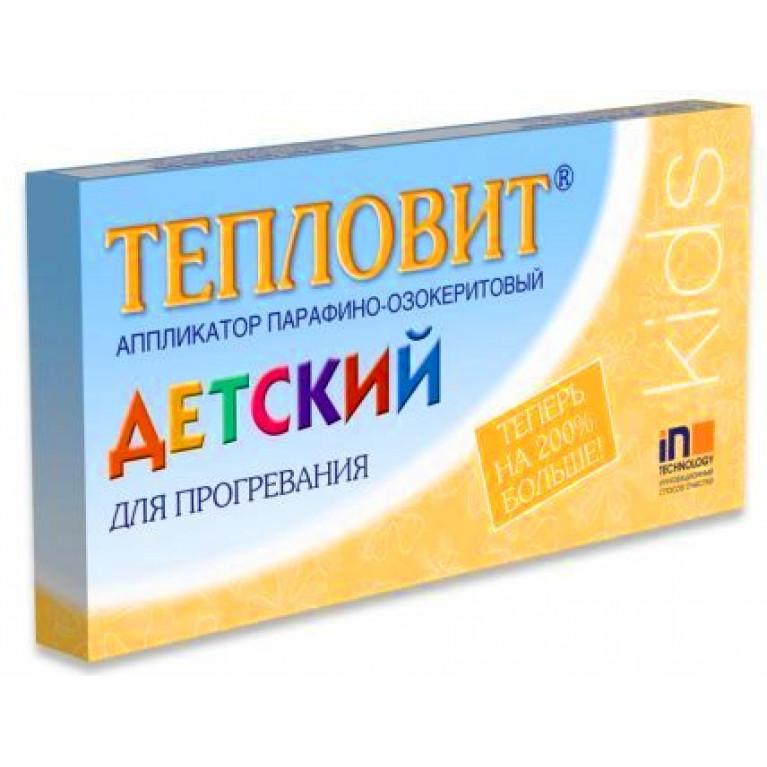 Тепловит аппликатор парафино-озокеритовый детский для прогревания 130,0 г