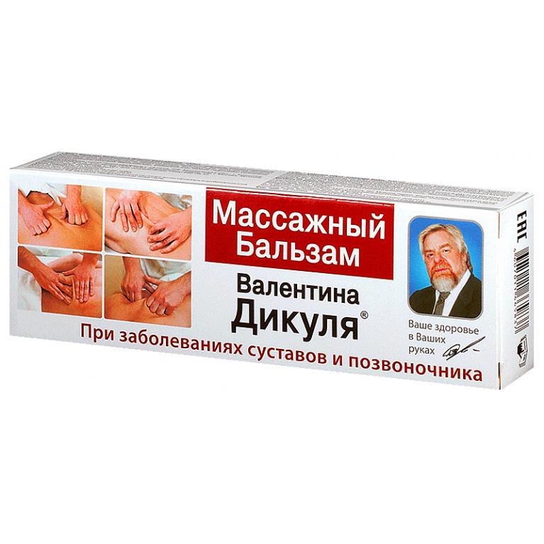 Валентина Дикуля Массажный бальзам туба 50 мл