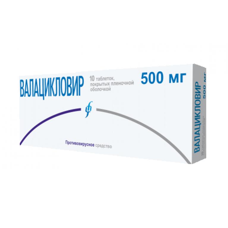 Валацикловир таблетки, покрытые пленочной оболочкой 500 мг №10