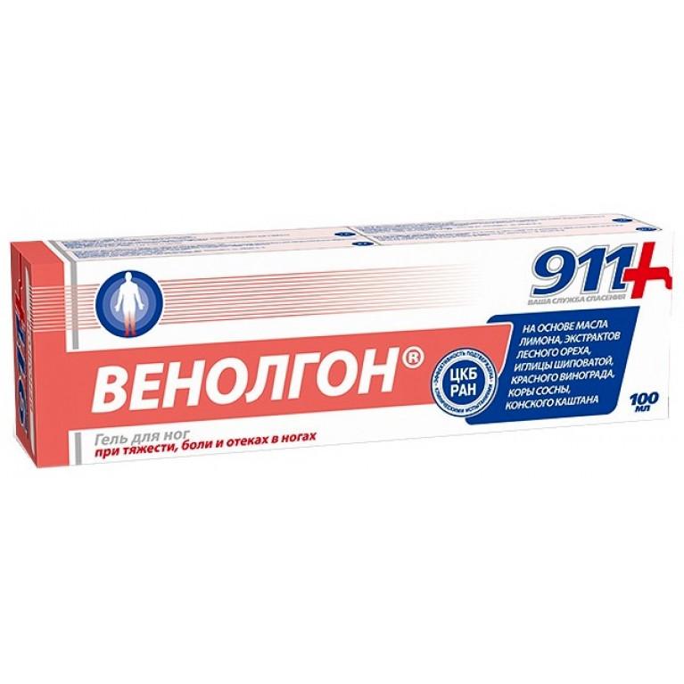 911 Венолгон гель д/ног при тяжести боли и отеках туба 100 мл