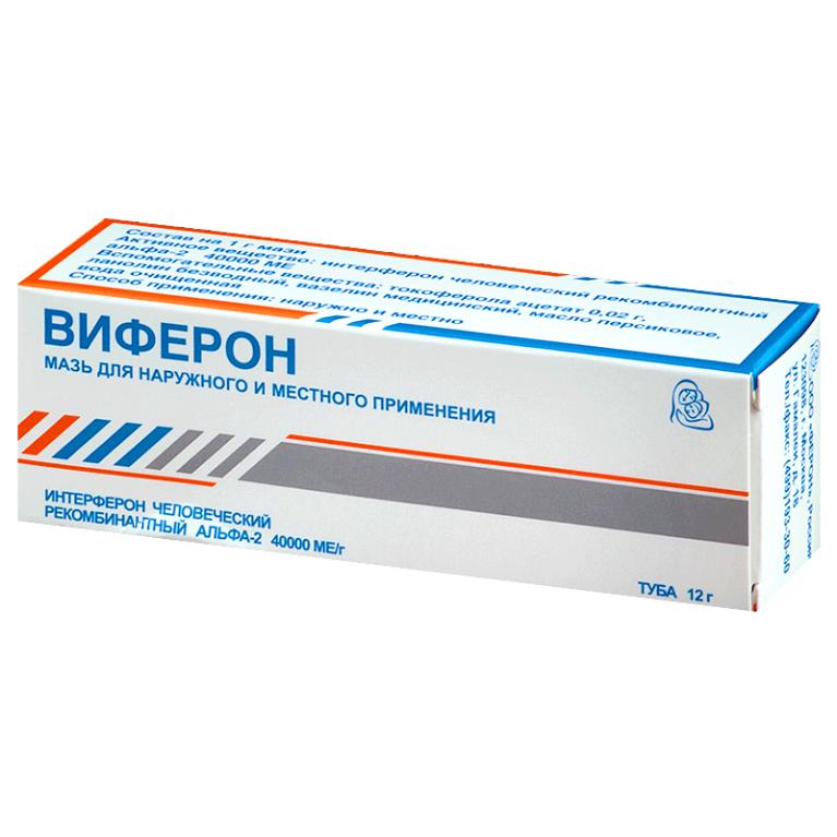 Виферон мазь для наружного и местного применения 40000 МЕ/г бан. 12,0 г