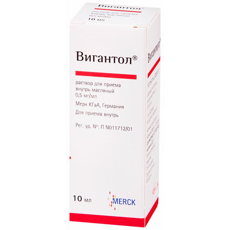 Вигантол раствор для приема внутрь масляный 0,5 мг/мл фл. 10 мл