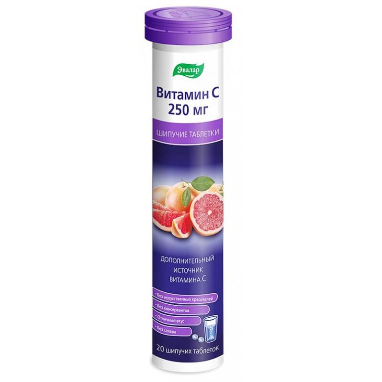 Витамин С (Аскорбиновая кислота) БАД табл.шип. 250 мг №20