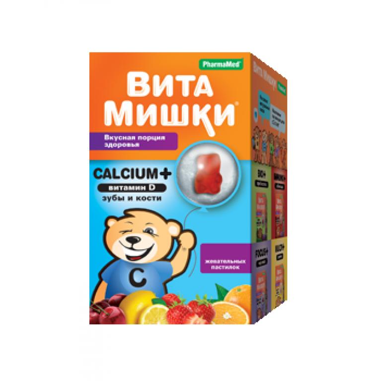 ВитаМишки Calcium + ( Кальциум плюс ) витамин Д жевательные пастилки №60