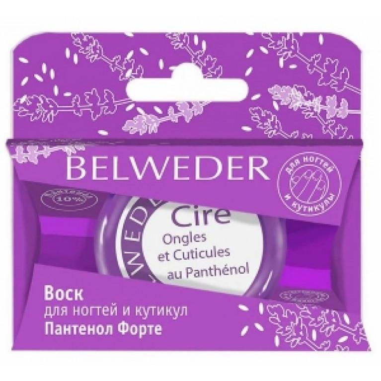 Бельведер (Belweder) Воск для ногтей и кутикулы Пантенол Форте 6,0 г