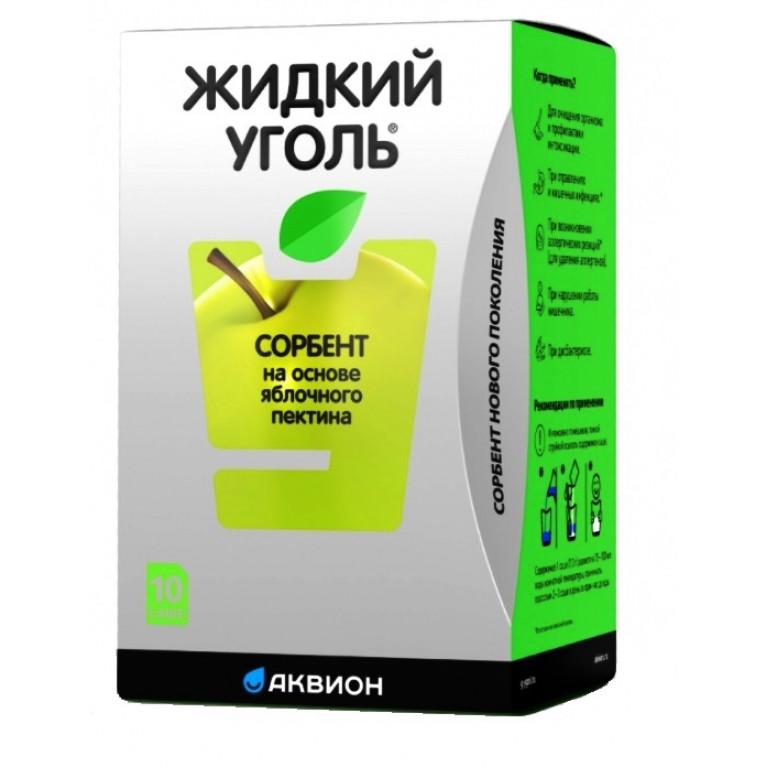 Жидкий уголь комплекс с пектином (взрослый) саше 7г №10