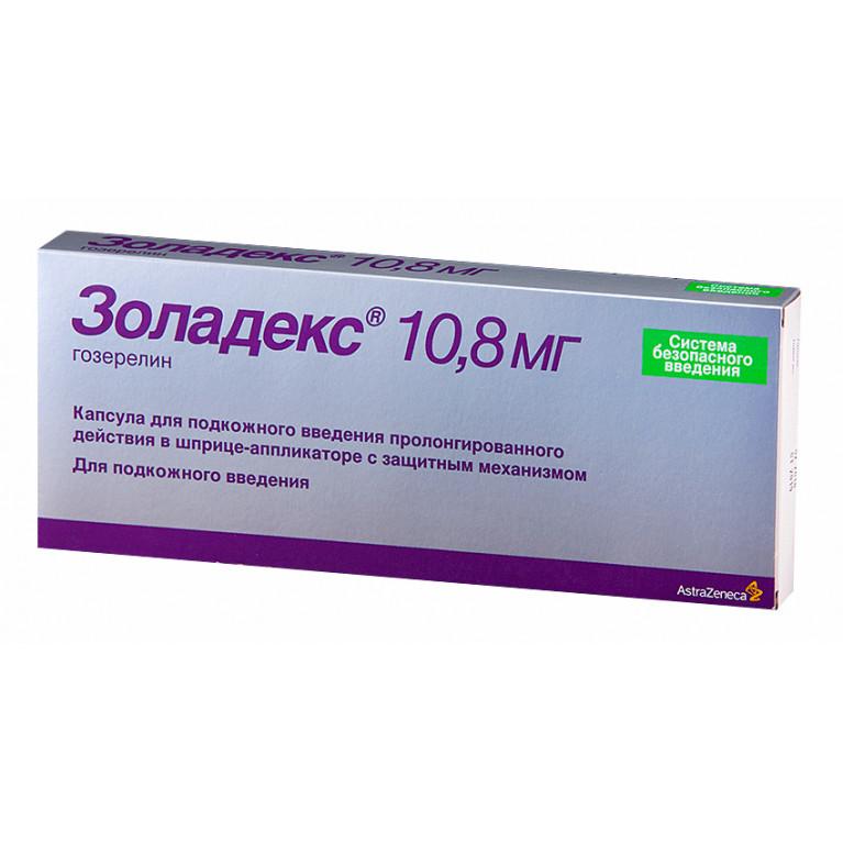 Золадекс капсула для подкожного введения депо в шприце-аппликаторе 10,8 мг №1