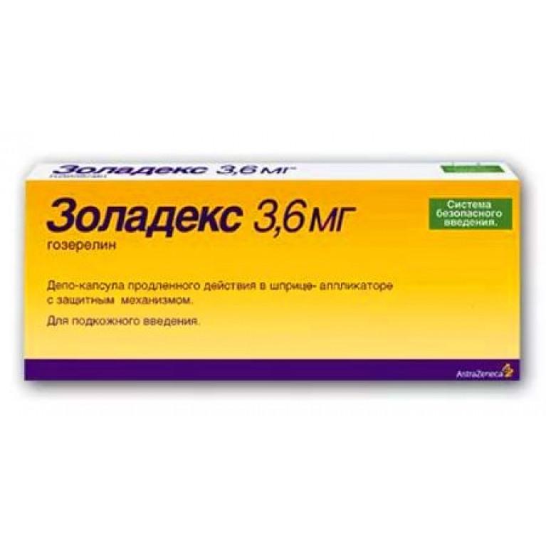 Золадекс капсула для подкожного введения депо в шприце-аппликаторе 3,6 мг №1