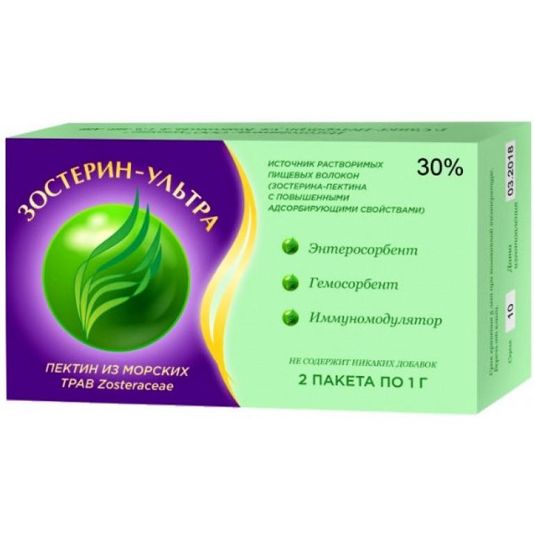 Зостерин-Ультра 30 % порошок в пакетиках по 1 г №2
