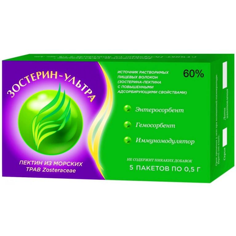 Зостерин-Ультра 60 % порошок в пакетиках по 0,5г №5