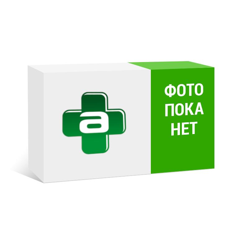 Эвкалипт прутовидный листья ф/п 1,5г №20