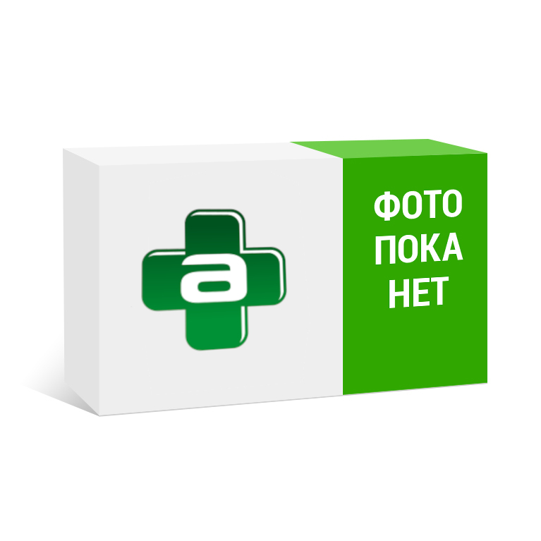 Аскорбиновая кислота амп.5% 2мл №10